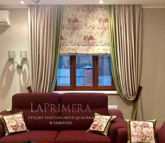Комплект штор (римская штора и портьеры ) в стиле кантри.