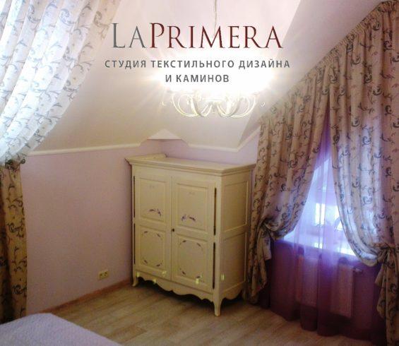 Загородный дом/ д.Черное /Новая Москва