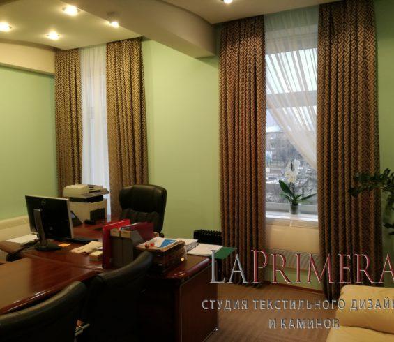 Портьеры в офис выполнены из ткани коллекции Veli  art.Crete